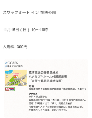 Img_620801