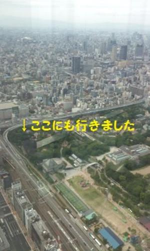 160716_135701